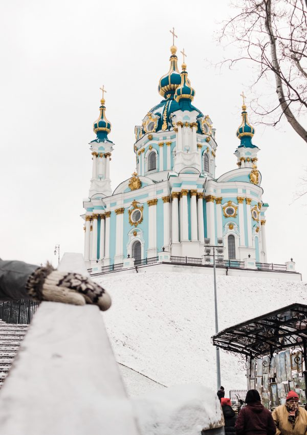 A Kiev Tour with Tours de Kiev – Churches, Street Art & More in Ukraine