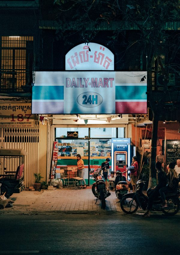 Living in Cambodia – The Good, The Bad and The Really F*cking Ugly
